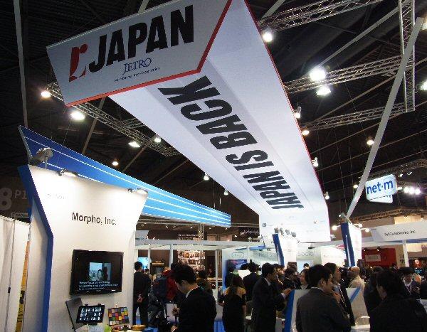 JAPAN004.JPG