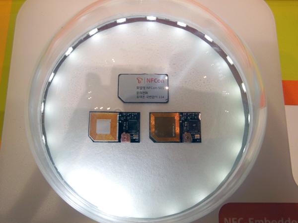 MWC2012-tsuda-2-3.jpg