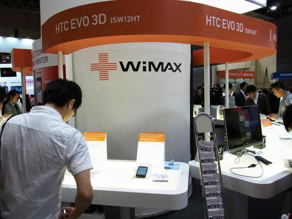 201110061201-1-02.jpg