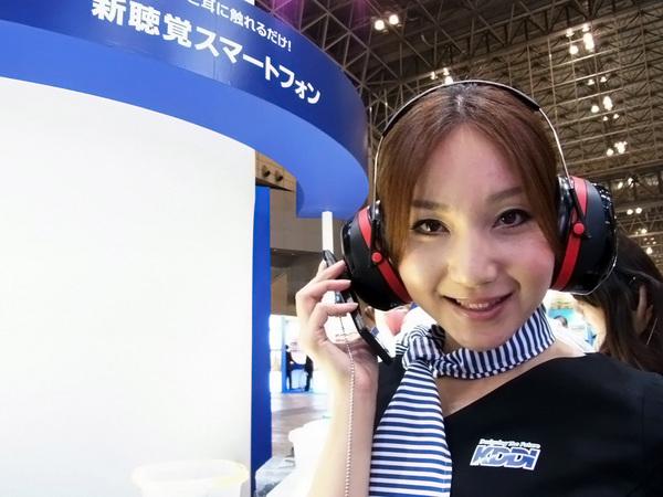 201110061201-1-08.jpg