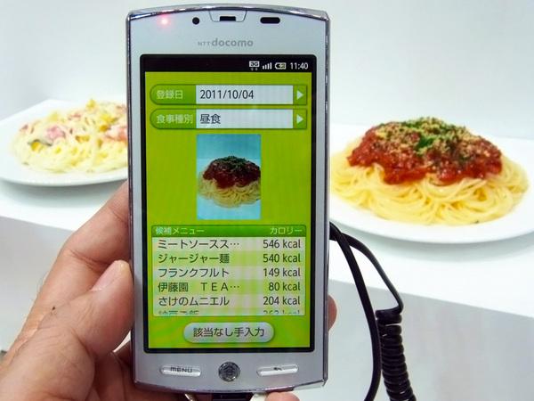 201110061201-1-09.jpg