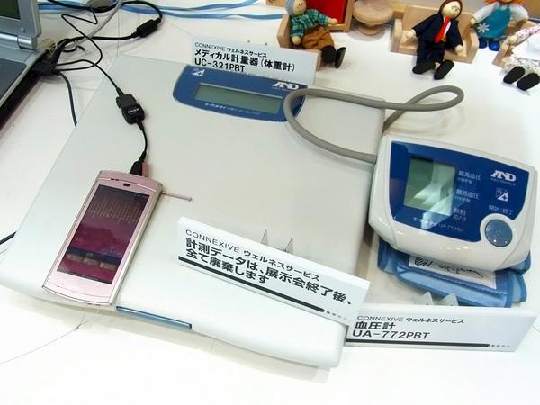 201110071500-3-05.jpg