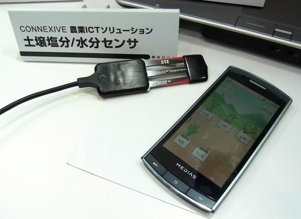 201110071500-3-06.jpg