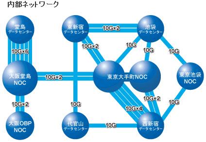 201107261230-3.jpg