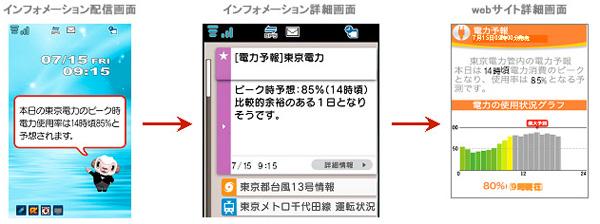 201107261400-3.jpg