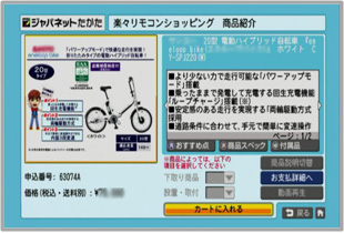 201109271200-5.jpg
