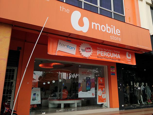 ジョホールバル市内のU Mobileの販売店。U MobileのLTEサービスはエリアが非常に狭いが、この販売店はLTEサービスのエリア内となっている。
