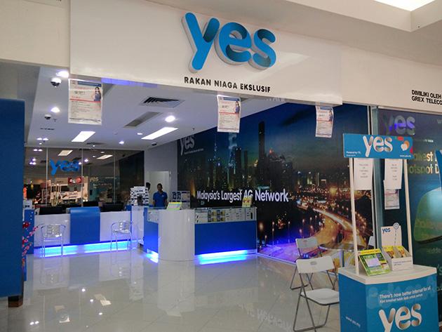 ジョホールバル市内のYTL Communicationsの販売店。過去にはWiMAX対応スマートフォンなども販売していたが、すでに在庫が尽きていた。