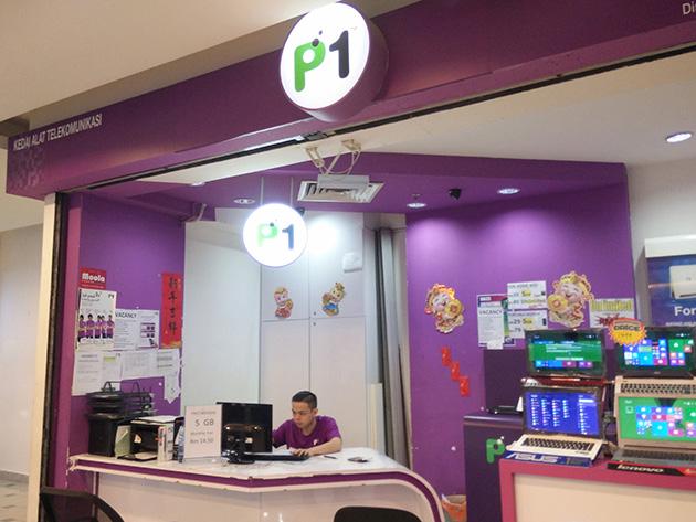 クアラルンプール市内のPacket One Networksの販売店。WiMAXサービスを4Gと呼ぶこともある。