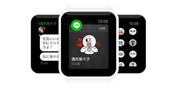 LINEがApple Watchに対応、メッセージ閲覧やスタンプの返信が可能
