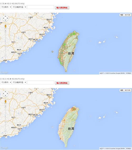 亞太電信の公式ウェブサイトに掲載されているエリアマップ。上が台湾大哥大のネットワークを含み、下が亞太電信のVoLTE対応基地局のエリアのみである。上は2014年12月24日時点、下は2014年11月24日時点と更新日に差はあるが、上は離島もエリア化済みであることに対し、下は台北とその近郊、台中、高雄に限られている。[出典:http://www.aptg.com.tw/others/Coverage.htm]