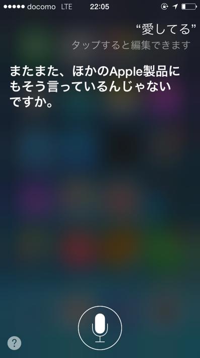 スクリーンショット 2015-05-29 8.57.19