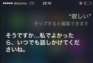 スクリーンショット 2015-05-29 9.05.41