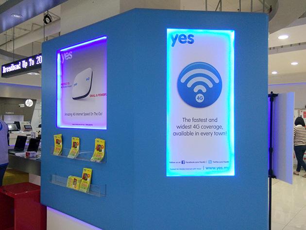 Yesの販売店はよく見かけたが、WiMAX対応スマートフォンの在庫はなかった。