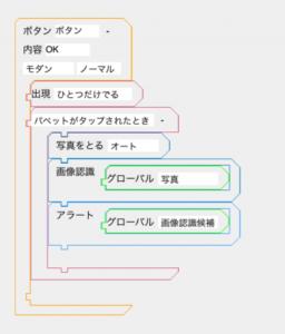 スクリーンショット 2015-06-30 6.34.43