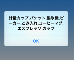 スクリーンショット 2015-06-30 6.35.04