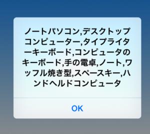 スクリーンショット 2015-06-30 6.35.16