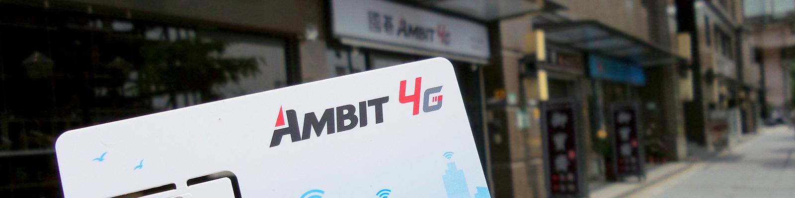 台湾でFoxconn傘下の國碁電子が提供する4G LTEサービスを試す