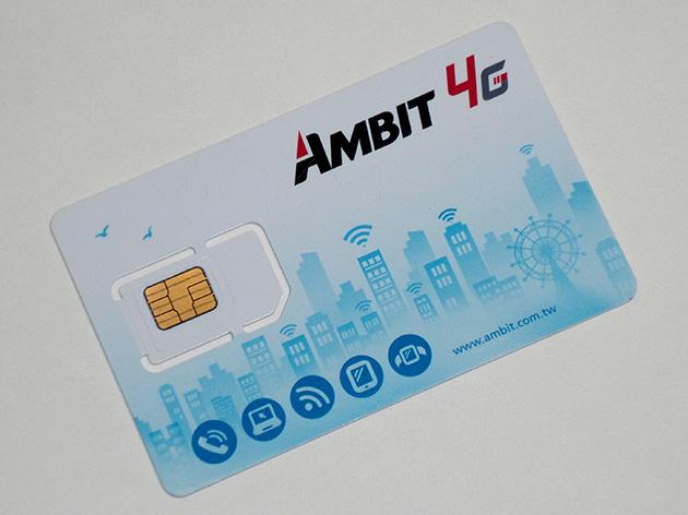國碁電子のSIMカード。1枚でMini SIM (2FF)サイズ、Micro SIM (3FF)サイズ、Nano SIM (4FF)サイズの3種類に切り抜けるため、サイズに関する心配は不要である。