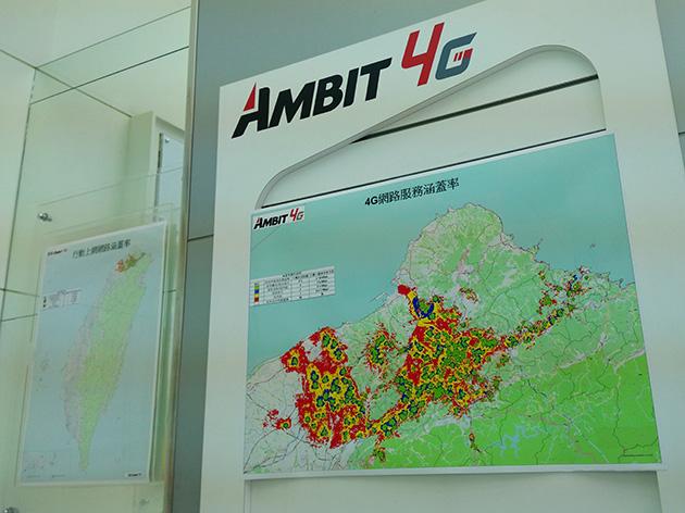 國碁電子の直営店内にエリアマップが掲示されている。色が塗られている部分が提供エリアであるが、左の台湾全土のエリアマップを見ると提供エリアが非常に狭いことが分かる。