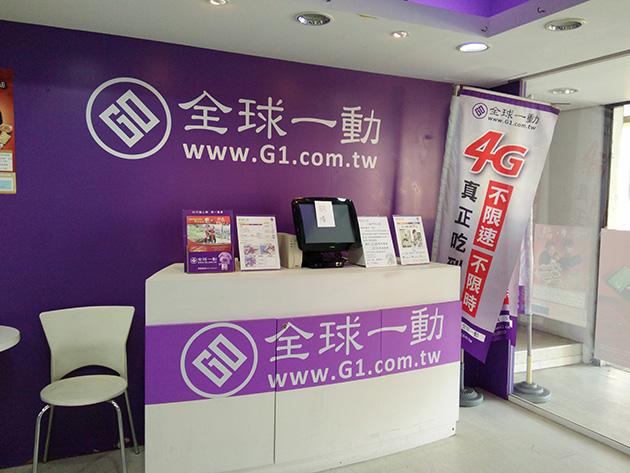 全球一動の直営店店内。台湾ではLTEサービスが4Gとして大々的に展開されているが、それより先にWiMAXサービスが4Gを謳っていた。