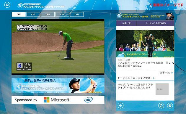 20150907_Golf_app