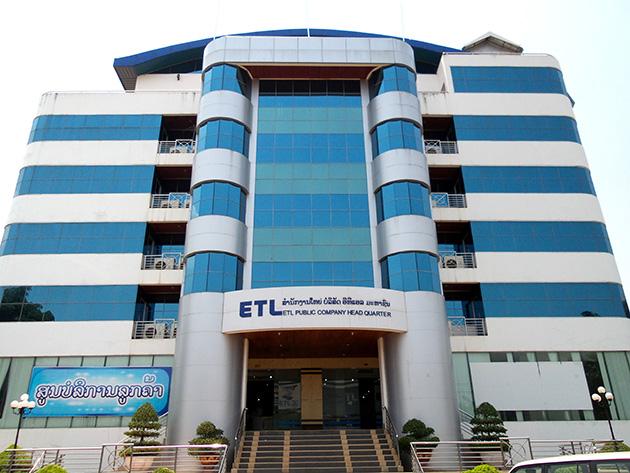 ETLの本社。販売店も併設している。