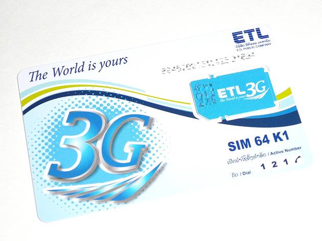 ETLのSIMカード。