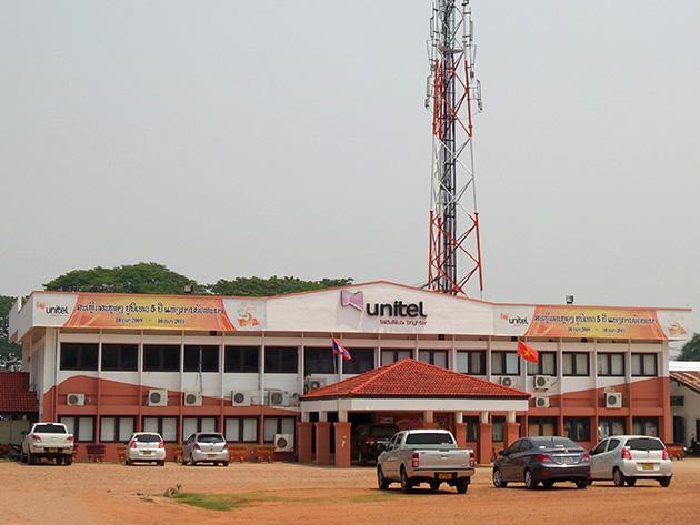 Star Telecomの本社。同じ敷地内に販売店を設置している。