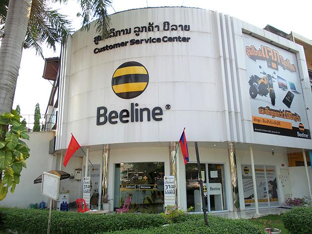 VimpelCom Laoの販売店。
