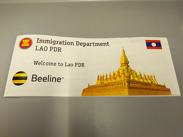 VimpelCom Laoはラオスの出入国カードにも広告を掲載している。