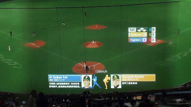 20150925-baseball-2