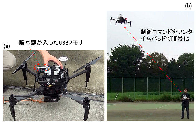 20150929-drone-nict0a