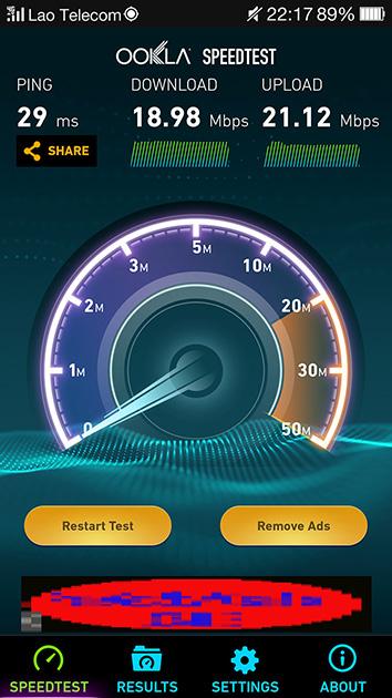 LTCのLTEネットワークに接続した状態で通信速度を測定してみた。