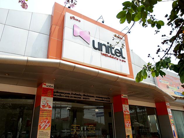Unitelの本社そばに位置する旗艦店。