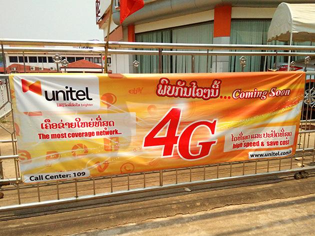 UnitelはLTEサービスの開始前から4Gをアピールしていた。