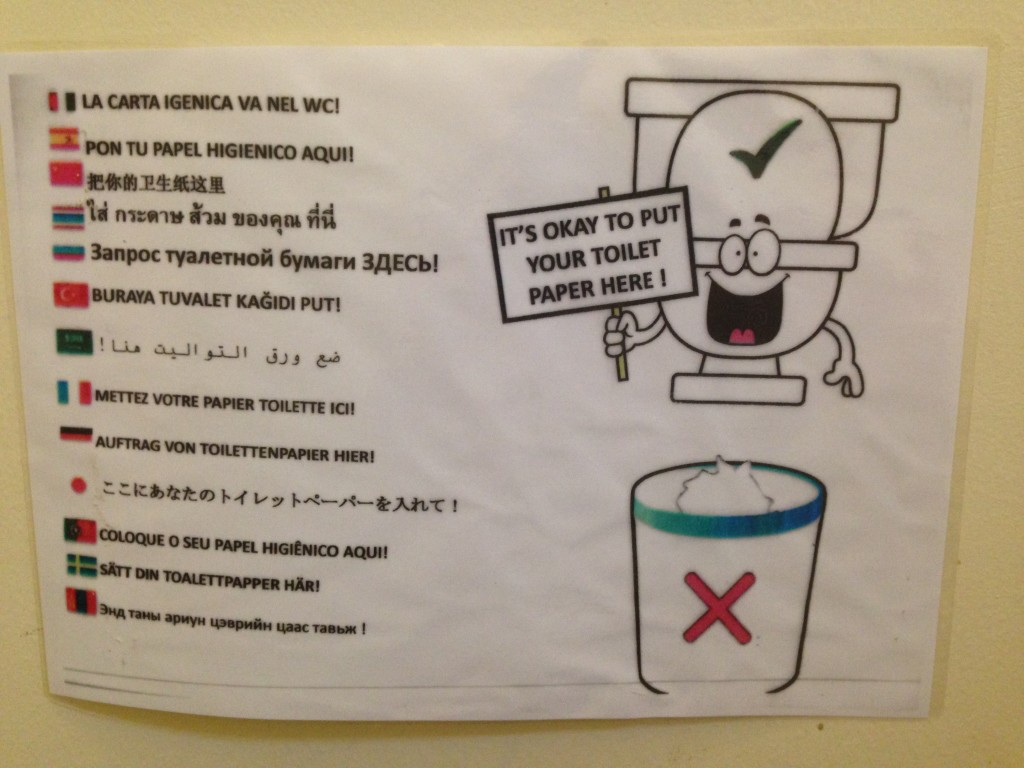 toilet-sign_2015