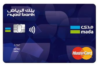 20151106-saudi-card