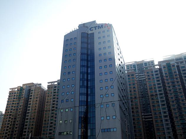 タイパ島に位置するCTMの本社。
