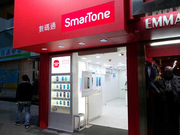 SmarTone Macauの販売店。