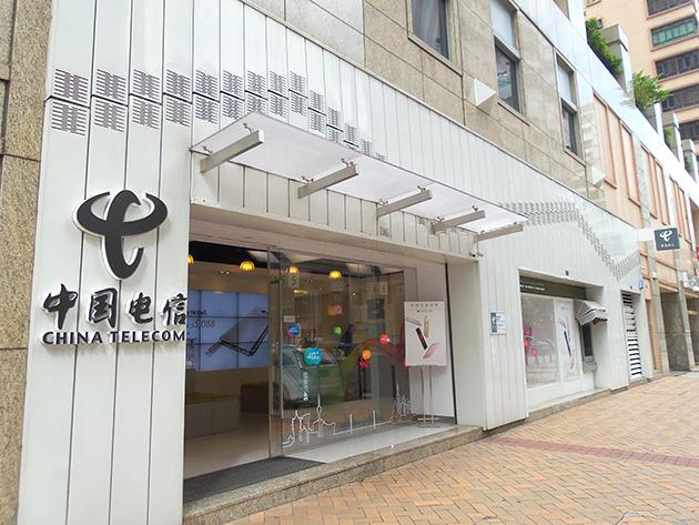 中國電信(澳門)の旗艦店と位置付けられる販売店。