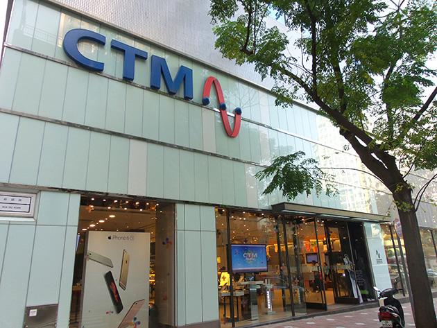CTMの概念店と位置付けられる販売店。CTMの本社に併設されている