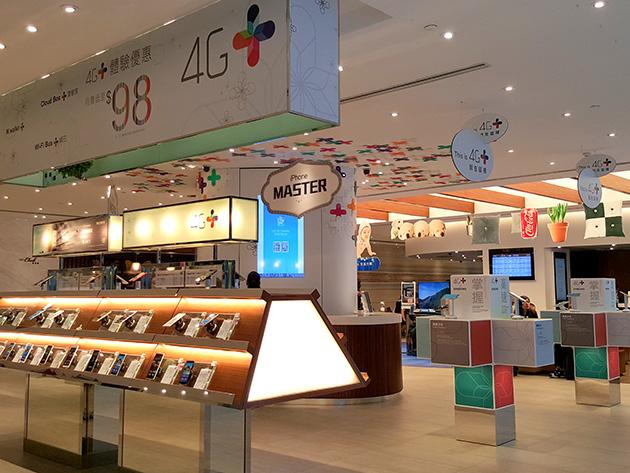 CTMの概念店の内部。