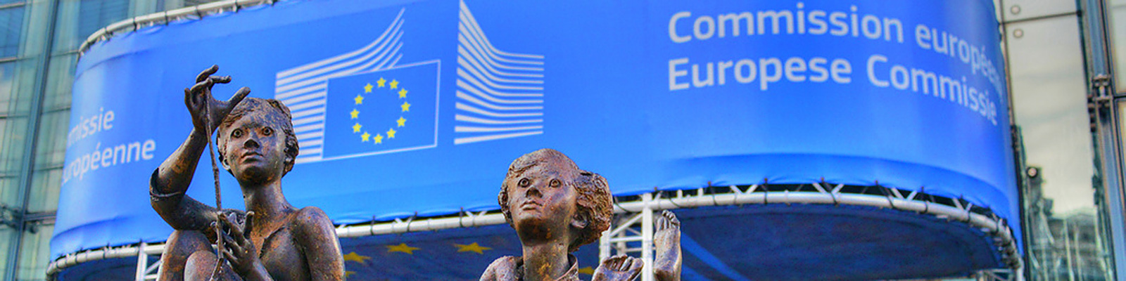 欧州委員会