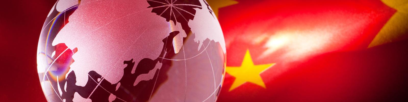 中国 地球儀