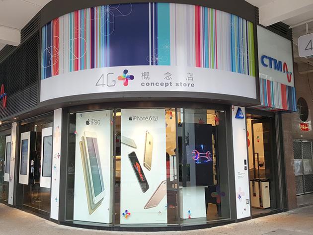LTEサービスの提供に合わせてオープンしたCTM 4G+ Concept Store。プリペイドSIMカードを購入できる。