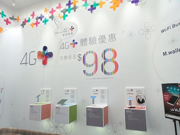 CTM 4G+ Concept StoreにはLTEサービスの体験スペースが設けられている。