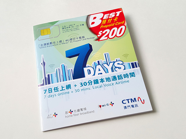 "7日プランの""Online Everywhere in Macau"" 4G+ Prepaid Card Packageのパッケージ。"