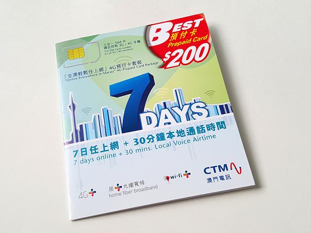 """7日プランの""""Online Everywhere in Macau"""" 4G+ Prepaid Card Packageのパッケージ。"""