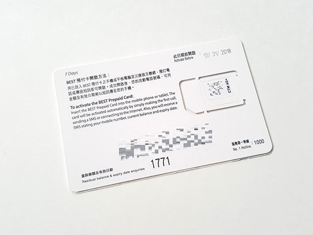SIMカードの端子部の裏側にはCTM 4G+と印刷されていた。